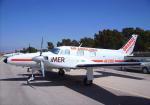 Авиационная экстренная медицинская помощь