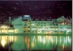 Отель Fjord 2 *