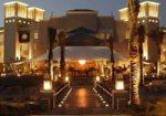 Desert Islands Resort & Spa by Anantara *****