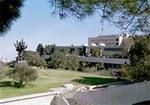 Педиатрическая служба Университетской Клиники Хадасса (Иерусалим)