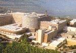 Университетская Клиника Хадасса в Святом Иерусалиме