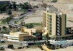 Отель Hod Hotel Dead Sea 4 *