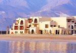 Iberotel Miramar Al Aqah Beach Resort *****