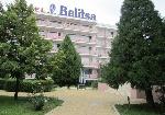 Hotel Belitsa 3*