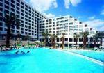 Isrotel Dead Sea Hotel 5*