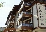Отель Laleya 3 *