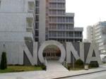 Отель Нона