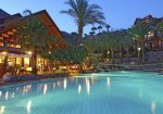Orchid Hotel 4*