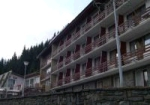 Отель Родопи