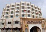 Sharjah Carlton Hotel ****