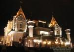 Киевский городской театр кукол
