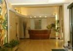 Отель Windrose 3 *